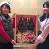 SP水曜劇場 今日のウェルカムボード その223・小松利昌ソロコントライブ『コマツナツマツリ』