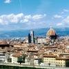 西ヨーロッパ③ イタリア・ヴァチカン