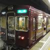 子鉄とおでかけ ~ 阪急京都線 ~