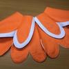 【手作り】魔法使いプリキュア! 奇跡の変身! キュアモフルン風 コスプレ衣装の作り方⑮ スカート その1