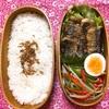 20171002秋刀魚の黒酢南蛮弁当&刈谷ハイウェイオアシス