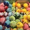 【カービィ】黄ばんだのも青ざめたのもかわゆす!