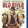 ハワード・ホークス『赤い河』(1948/米)