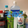 どんな飲み物をどれくらい買ったのか(2017年)