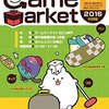 【委託販売情報】ゲームマーケット2016神戸にてボードゲームクロストーク本「アソ×ベ×シャリ」を委託販売します!&予約受付します!