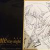劇場版 Fate / stay night [Heaven's Feel]を見る前に見ておきたい作品