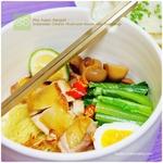 インドネシアのワンタン麺| ミー・アヤム・パンシット/パンジット