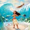 4歳児と映画鑑賞【モアナと伝説の海】