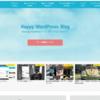 超初心者でも簡単に、オシャレなワードプレスブログが作れた!!