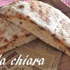 基本のピザ生地で簡単~ナンとキーマパランタ風