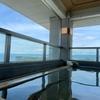 2021年5月 ◆白浜マリオット◆館内施設を紹介します。お勧めはなんといっても大浴場です!