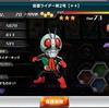 仮面ライダー新2号☆3・旧2号☆4