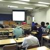学部科目の講義