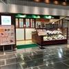 【オススメ5店】長崎市(長崎)にあるオムライスが人気のお店