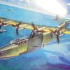 「製作開始!?とキット紹介」モノクローム1/144スケール川西九七式大型飛行艇23型