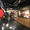 京都駅ビル10階にある「拉麺小路(ラーメンこうじ)」の全店制覇にチャレンジ中