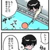 鞠の付喪神・まり子 第15話「妖助け」
