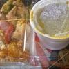[20/11/06]「琉花」の「鶏もも肉とキャベツのタンドリー風(日替わり弁当)」 300円 #LocalGuides