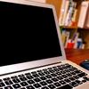 プログラムソースの記述に適したブログデザインとHTTPS化について