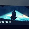 【ダンケルク】民間船の名前とストーリーのリンクを考察した