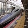 【乗車記】こだま740号(岡山/姫路)