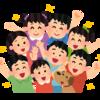 小学校外国語 授業開き 一時間の流れ(爆弾ゲームで)