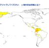 【留学生必見】外務省 渡航安全ページの裏のウラ(治安編)