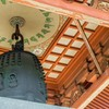 仏壇とお墓の問題