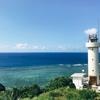 57日目。石垣島旅行を通しての発見と学びのお話