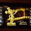 クルーズ2日目 PALOのシャンパンブランチとゴールデンミッキー(2011年西海岸&DCL #6)