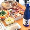 新年会は、ノーベル賞の日本酒『福寿』とか、卵の割れないクッション『エッグシッター』とか、姿勢を整える『コアシート』とか
