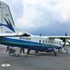 飛行、つかの間の遊覧飛行(飛行機(Dornier 228-212 NG・新中央航空株式会社))