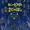 京都■7/31~9/2■市居みか展「だいじなもの」