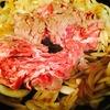 セロリと牛肉のオイスターあんかけ炒めを作ろう!