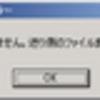 Gmail の添付ファイル