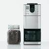 【無印良品】シンプルでおしゃれ!豆から挽けるコーヒーメーカーの予約開始