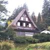 Gotoトラベルで『飛騨高山』、『白川郷』に行ってきました!!(2日目)