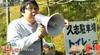 日本第一党(在特会)が、 辺野古のテントを襲撃