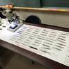 【12/17-18】ピンセットサロン出展のお知らせ【昆虫大学2016@横浜関内】