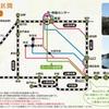 【トクトクきっぷ】新幹線や電車での旅行に超おススメ!かなり便利な上に交通費が格段に抑えれます♪