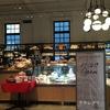 再リニューアルした京都のDEAN&DELUCAでお買い物。