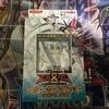 【遊戯王】絶版商品「スターターデッキ2012」開封! 【Card-guild】
