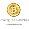 C#でビットコインを学ぶ『NBitcoin』
