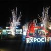 大阪冬のイルミネーション