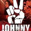 294日目 映画「ジョニーは戦場へ行った」を借りてみたお(´・ω・`)