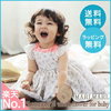 財布に優しい?赤ちゃんの感想♪マールマールエプロンがおすすめ | ベビー服