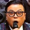 【とろサーモン久保田】レゴメガネのブランドはどこ?