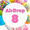 【AirDrop8】無料配布で賢く!~タダで仮想通貨をもらっちゃおう~