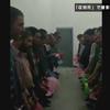 """中国 """"習近平王朝"""" 崩壊も‼️  ウィグル族100万人の煉獄とアウシュビッツ"""
