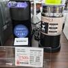 ネスプレッソ(NESPRESSO)のエッセンサ ミニとエアロチーノ3のセットを購入